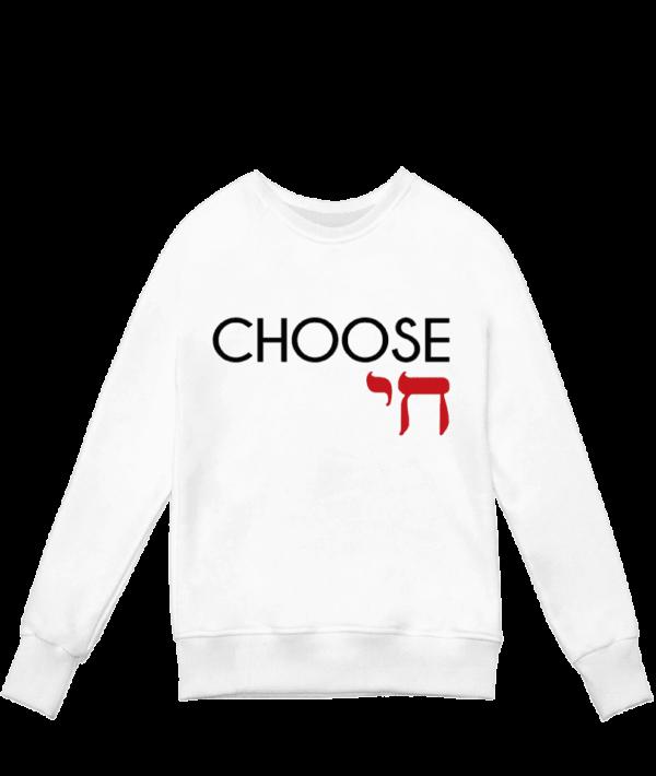 Свитшот: Choose (выбери жизнь)