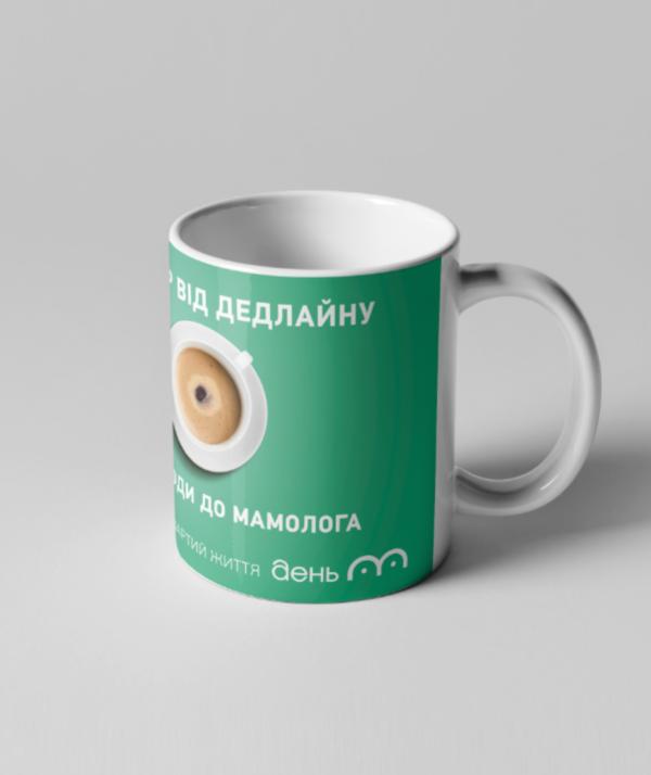Чашка «Пропусти дедлайн»